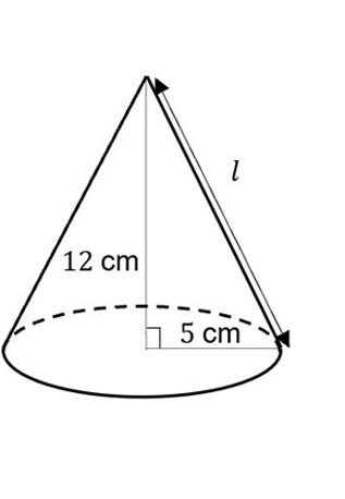 SA-cone-example-solution