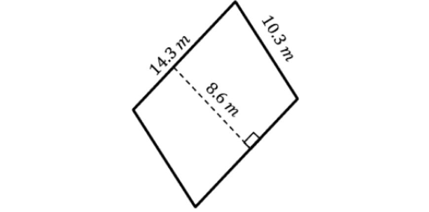math-guides-year-7-part-6-year-7-area-parallelogram-example
